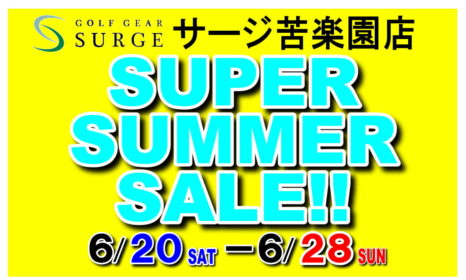 【苦楽園店】SUPER SUMMER SALE!!