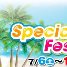 Special Summer Festival(2019年7月6日〜15日)
